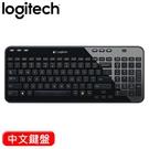 Logitech 羅技 K360r 2.4G無線鍵盤 中文