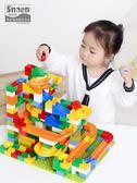 兼容legao兒童大顆粒拼裝插滑道益智男孩子女孩積木玩具3-6周歲10
