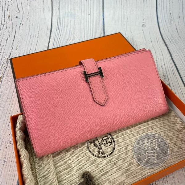 BRAND楓月 HERMES 愛馬仕 R刻 淺粉色 粉紅色 皮革 銀釦 BEARN 長夾 皮夾 錢夾 錢包