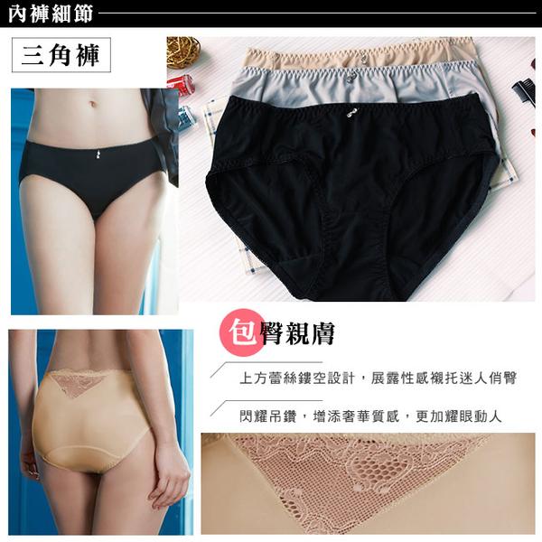 EASY SHOP-香氛城市 中腰三角褲(親柔膚)