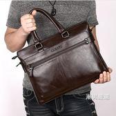 優惠兩天-公事包商務男包手提包橫款男士包包單肩包側背包電腦包軟皮質包男公事包3色xw