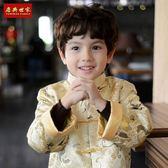 兒童唐裝男童冬過年喜慶寶寶裝周歲拜年服女童新年衣服中國風童裝