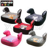 納尼亞 NANIA 輔助墊/汽座輔助墊/兒童輔助座椅/加高輔助墊FB00216