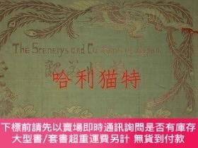 二手書博民逛書店敷嶋美觀The罕見Scenerys and Customs of JapanY403949 小泉墨城 帝國地史