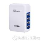 多孔USB充電器 多用4口充電頭 4孔手機充電器 插頭智能快充多孔充電頭 圖拉斯3C百貨