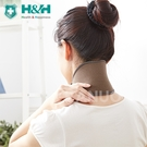 【H&H南良】專用護具 - 護頸