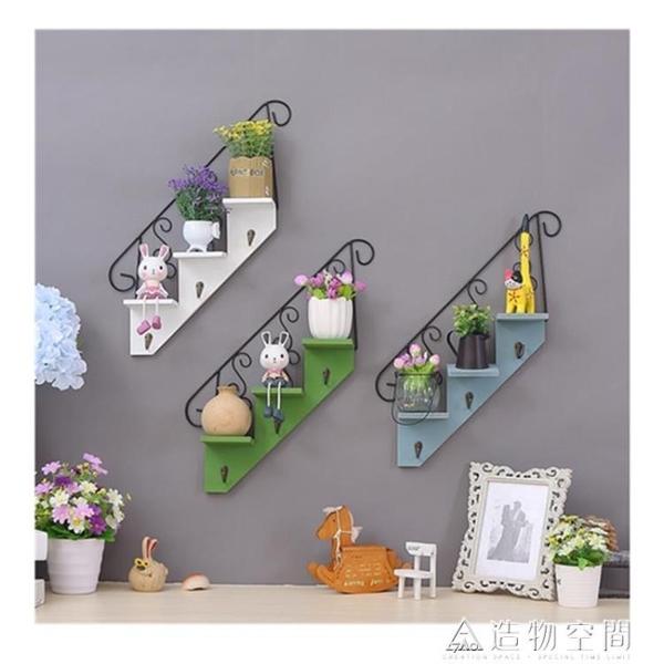 牆上裝飾品牆面裝飾創意家居臥室牆飾掛鉤鐵藝壁掛小花架壁飾隔板 名購居家