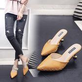 5cm尖頭半拖涼鞋正韓包頭休閒涼拖鞋女單鞋 森雅誠品