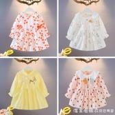 女寶寶春秋裙子女童春裝長袖佯裝小女孩0洋氣1-3歲嬰兒純棉衣服 漾美眉韓衣