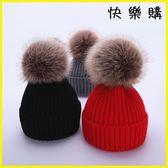 兒童棉帽  寶寶帽子兒童毛線帽大毛球嬰兒帽