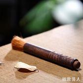 茶具 清心功夫茶具配件/茶盤護理/檀木養壺筆 LN3678【極致男人】