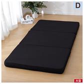 ◆記憶日式床墊 睡墊 折疊床墊 PREMIER FIT2 雙人 NITORI宜得利家居