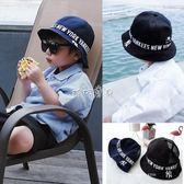 兒童帽子  兒童帽子男漁夫帽網帽男童潮女童防曬遮陽帽太陽帽韓 珍妮寶貝