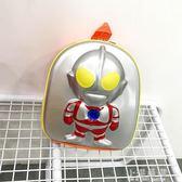 超人小號3D立體書包幼兒園小寶寶3-4-5歲男童男孩迪迦背包『小淇嚴選』