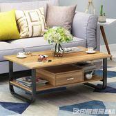 茶幾簡約現代迷你小桌子小戶型客廳簡易小茶機桌長方形創意矮桌  印象家品旗艦店