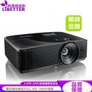 OPTOMA HD28e 3800流明 Full HD 3D高亮度劇院投影機