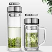 仝器雙層玻璃杯男女士水杯便攜杯子隔熱帶蓋過濾網茶杯家用泡茶杯 歐亞時尚