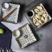 日式釉下彩陶瓷餐具方形餃子盤帶醋碟創意涼菜盤子家用菜盤碟子   小時光生活館