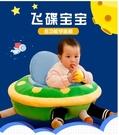 學習椅 寶寶嬰幼兒學坐沙髮神器靠坐訓練椅兒童凳子家用防摔坐姿吃飯 【全館免運】