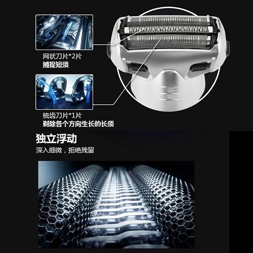 Panasonic 國際牌 三刀頭水洗電鬍刀ES-SL33 /ES-SL33-S ** 免運費 **