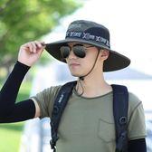 遮陽帽太陽帽遮臉防紫外線垂釣漁夫帽