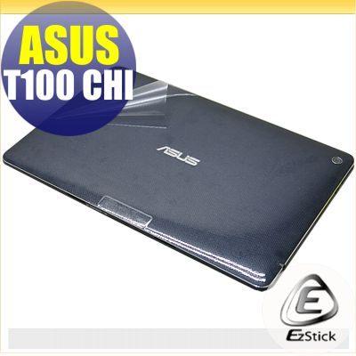 【Ezstick】ASUS T100 Chi 專用 二代透氣機身保護貼(平板機身背貼+鍵盤基座貼)DIY 包膜
