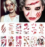 【買二送一】萬圣節紋身貼恐怖搞怪派對酒吧妝容臉貼【君來佳選】