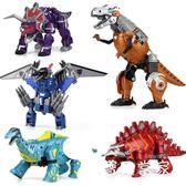 變形玩具金剛恐龍戰隊五合體霸王龍模型正版機器人兒童男孩3-6歲8