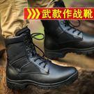 正品新式07a作戰靴男 特種兵超輕戰術靴...