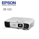 【竹北勝豐群音響】EPSON EB-U42 亮彩無線投影機 3LCD色彩最細膩,影像真實呈現。外型輕巧方便攜帶