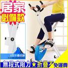 免運!!藍天白馬X摺疊腳踏折疊室內健身車.自行車BIKE美腿機運動健身器材另售電動跑步機踏步機