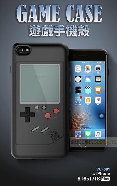 iPhone 6 6s 7 8 Plus 電玩手機殼 GAME BOY 手機套 保護殼 生日禮物 交換禮物