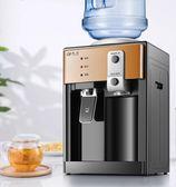 飲水機台式迷你型冷熱冰溫熱家用辦公室宿舍小型桌面飲水器YYP   琉璃美衣