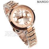 MANGO 原廠公司貨 自信甜美 日系風格 雙環 不鏽鋼女錶 防水手錶 玫瑰金 MA6749L-RG