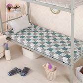 學生宿舍床墊 單人褥子墊被0.9m鋪床褥 寢室防潮床鋪褥墊90x190cm 可可鞋櫃