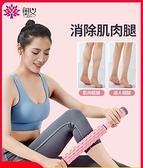 泡沫軸小腿狼牙按摩棒肌肉放松泡沫軸健身瑜伽柱滾輪按摩器滾軸 韓國時尚週 免運
