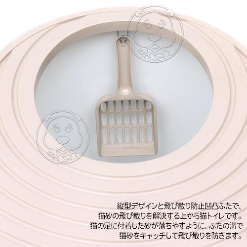 【培菓平價寵物網】IRIS》PUNT-530桶式貓便箱貓砂盆(直立桶式不帶砂)