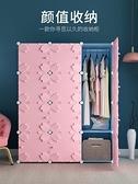 收納櫃收納櫃子塑膠儲物童簡易衣櫃自由組合小孩衣服整理櫃衣櫥