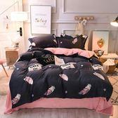 法蘭絨四件套珊瑚絨三件套1.8床加厚法萊絨保暖被套單人床單冬季 igo