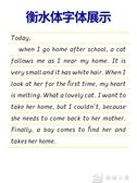 字帖 英文字帖初中高中生手寫印刷體單詞義大利斜體衡水中學高考英語 娜娜小屋