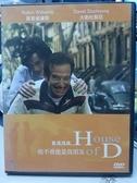 挖寶二手片-Y122-108-正版DVD-電影【畫魂情緣 他不重他是我朋友】-羅賓威廉斯 大衛杜契尼