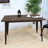 LOFT工業風餐桌 / 咖啡桌/ 長方桌  TB-1愛莎家居