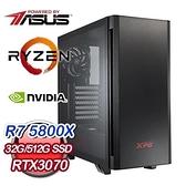 【南紡購物中心】華碩系列【十陽焚天】AMD R7 5800X八核 RTX3070 電競電腦(32G/512G SSD)