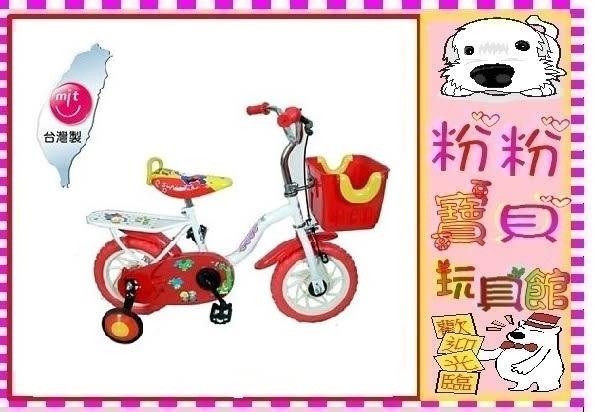 *粉粉寶貝玩具* 厚軟座墊 12吋 S型兒童腳踏車~台灣製