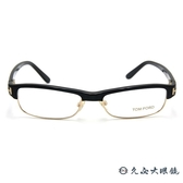 TOM FORD 眼鏡 TF5162 (黑) 眉框 近視眼鏡 久必大眼鏡