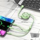 傳輸線傳輸線三合一伸縮手機快充電線器適用蘋果typec安卓1米一拖三【小檸檬3C數碼館】