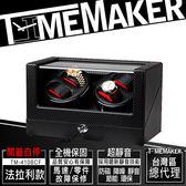 TIME MAKER自動上鍊盒TM-410BCF(O) 開蓋自停 法拉利款/動力儲存上鏈盒/日本靜音馬達4入/機械錶盒