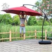 戶外遮陽傘 庭院傘沙灘傘摺疊大型方陽台雨傘戶外傘擺攤傘大太陽傘 果果輕時尚NMS