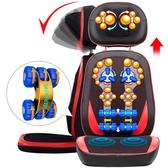 全自動豪華按摩椅多功能頸椎按摩器-贈送變壓器TW【快速出貨】