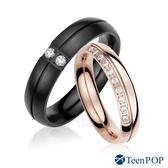 情侶對戒 ATeenPOP 珠寶白鋼戒指 砰然心動*單個價格*七夕情人節禮